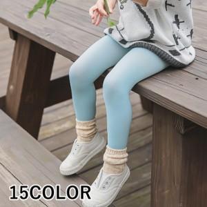 f755ac4d9a02c 子供用カラータイツ カラーストッキング 子供タイツ キッズタイツ 薄手 無地 シンプル カラバリ豊富 こども