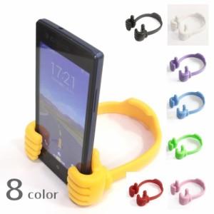 4f10a47692 スマホスタンド ホルダー スマートフォンアクセサリー 小型 携帯 持ち運び 便利 かわいい カラフル おしゃれ