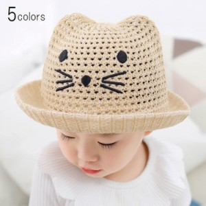 0aff4ccc0eff9 帽子 ハット 子供用 キッズ ベビー 男の子 女の子 猫 ネコ ネコの耳 春 夏 日
