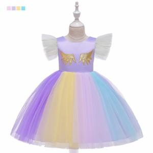 ドレス ワンピース チュールスカート メッシュスカート 女の子 子供用 ジュニア 女児 キッズ レインボー 虹色 パーティー 誕