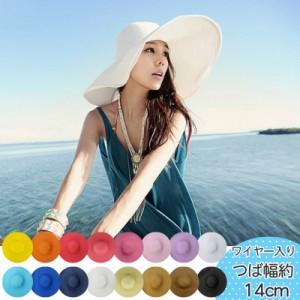 帽子  カンカン帽 つば広 つば広ハット つば広帽 女優帽 麦わら帽子 日よけ 日よけ帽子 UV