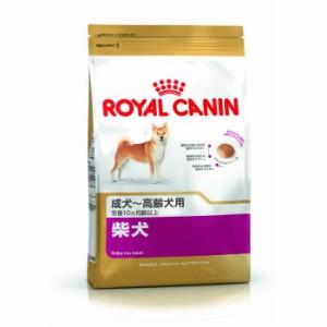 【ロイヤルカナン】柴犬 生後10ヵ月齢以上の成犬ー高齢犬用 3kg