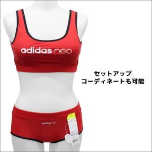 5枚セット adidas neo アディダスネオ ハーフショーツ グンゼ パンツ