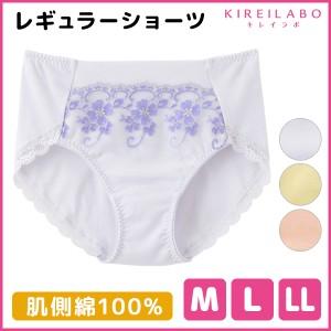 KIREILABO キレイラボ 肌側綿100% レギュラーショーツ パンツ グンゼ GUNZE TS2019H