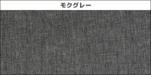 Tuche トゥシェ レギンスパンツ ワイドパンツ レギパン パギンス ズボン ボトムス グンゼ GUNZE TZH516