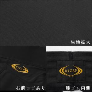 3枚セット RIZAP ライザップ スタイルアップレギンス 10分丈 実感できるヒップアップ グンゼ GUNZE RZL1-SET