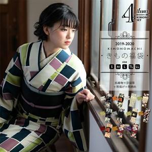 洗える着物 セット「袷着物+京袋帯+帯揚げ+帯締めの4点セット 全11柄」KIMONOMACHI オリジナル【メール便不可】