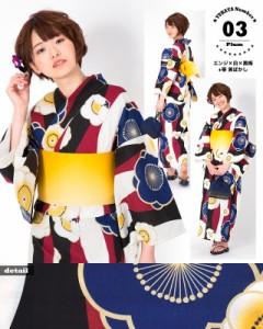 03エンジ×白×黒梅+帯黄帯黄