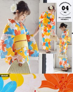 04オレンジ×水色百合+帯黄合+帯黄