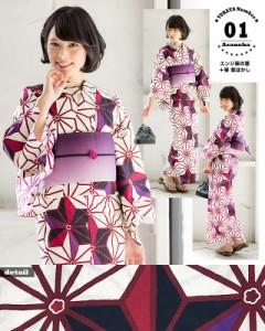 01エンジ麻の葉+帯紫