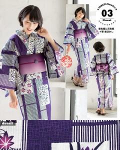 03紫色縞に花色紙+帯紫