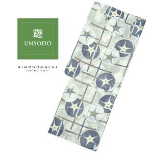 UNSODO ブランド浴衣単品 「薄灰地に格子朝顔(9U-2)山本雪桂」 日本製 浴衣 レディース Fサイズ 女性浴衣