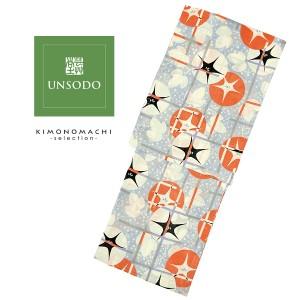 UNSODO ブランド浴衣単品 「薄青地に格子朝顔(9U-1)山本雪桂」 日本製 浴衣 レディース Fサイズ 女性浴衣