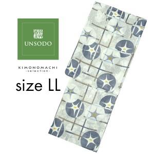 UNSODO LLサイズ ブランド浴衣単品 「薄灰地に格子朝顔(9U-2)」 日本製 浴衣 レディース 大きいサイズ 女性浴衣