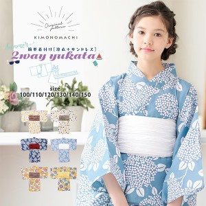 KIMONOMACHIオリジナル 女の子 子供浴衣セット(サンドレス+上着+帯)全6柄x全6サイズ 100cm/110cm/120cm/130cm/140cm/150cm
