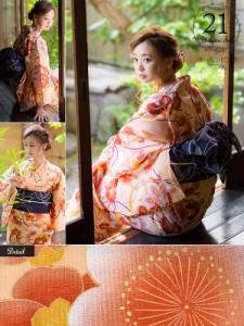 21サーモンピンク花の丸