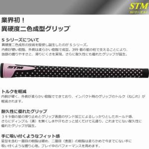 STM グリップ Sシリーズ S-1 ブラックライトピンク GR-001 バックライン有