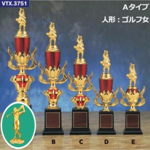 トロフィー VTX3751 A ゴルフ女