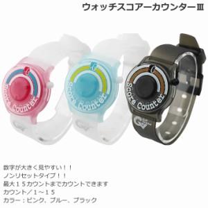 タバタ ウォッチスコアカウンターIII GV-0903【TABATA】