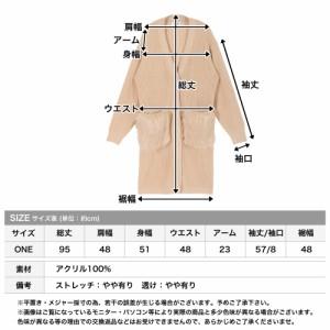 【店内全品送料無料】ポケットファー付きロングニットカーディガン[即納]17512