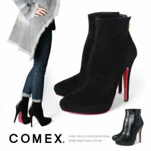 【送料無料】 コメックス ブーツ ショートブーツ ヒール13cm ポインテッドトゥ ピンヒール レディース 靴 (5605)|au  Wowma!(ワウマ)