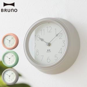 壁掛け時計 レビューで送料無料の特典 スウィートパステルウォールクロック BRUNO ブルーノ 掛け時計 シンプル かわいい キュート おしゃ