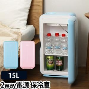 保冷庫 キッチンタイマーのおまけ特典 ミニ ポータブル モビクール F16 サブ冷蔵庫 2電源式小型保冷庫 ミニフリッジ コンパクト 小型 省