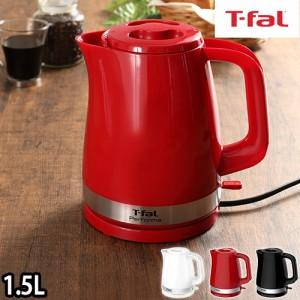 電気ケトル電気ポット T-fal ティファール パフォーマ 1.5L 湯沸かし器 湯沸かしポット 軽量 シンプル おしゃれ 家族 ファミリー パーテ