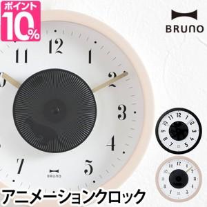 置き時計掛け時計 BRUNO ブルーノ スリットアニメーションクロック インテリア時計 おしゃれ かわいい モダン