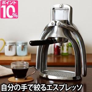 コーヒーメーカー レビューで±0塩こしょう容器の特典 エスプレッソマシン エスプレッソメーカー ROK アールオーケー 珈琲 手動 電気不要