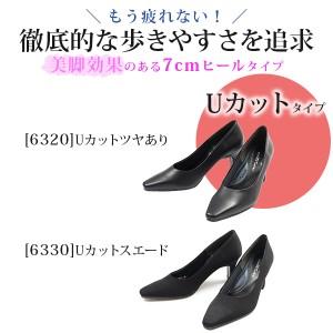 1c2989c8c44f3 ... パンプス フォーマル レディース 黒 ヒール7cm オフィス 靴 impact material IM. □impactmaterial