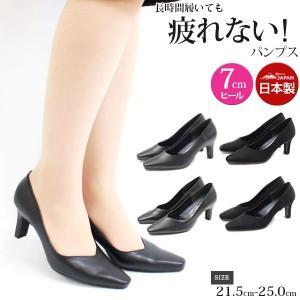c152c088cd1a 即納 あす着 送料無料 パンプス フォーマル レディース 黒 ヒール7cm オフィス 靴 impact material IM