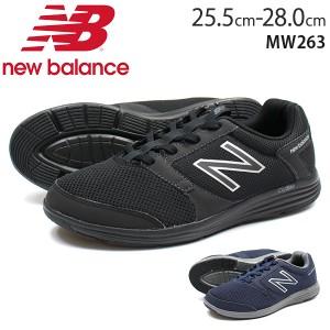 05537bf1ea5ae 【送料無料】 ニューバランス スニーカー メンズ 25.5-28.0cm 靴 男性 ローカット New Balance