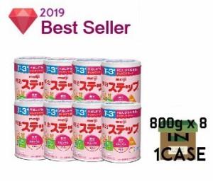 【ケース販売】明治ステップ 6400g (800g×大缶8缶)