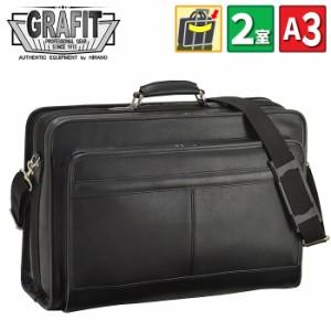 60133fb31808 アタッシュケース ビジネスバッグ ブリーフケース メンズ A3 メンズ 2室 大容量 キャリーオン ブラック