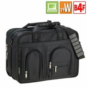 130a8fb1dce1 ビジネスバッグ ブリーフケース メンズ PC対応バッグ付き カジュアル 容量が増えるマチダブル ブラック 出張