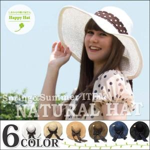 ハットつば広☆水玉リボン ナチュラル麦わらハット 全6色 hat-654-675