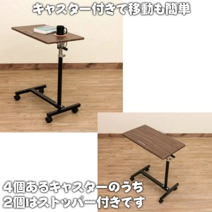 テーブル センターテーブル マルチサイドテーブル