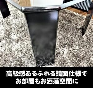 テーブル センターテーブル 折りたたみ 鏡面  【カジュアル鏡面センターテーブル75】●