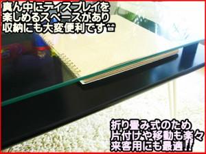 テーブル センターテーブル 折りたたみ ガラステーブル ガラス 【クラリスガラステーブル】