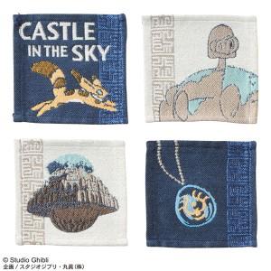 天空の城ラピュタ コースター4枚組 ラピュタコースター 1165031900