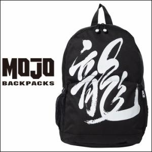 リュック MOJO BACKPACKS モジョ ドラゴン 龍 メンズ レディース MBNA 9102dg 通学 高校生 中学生