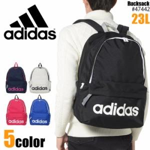 adidas アディダス リュックサック 23L ジラソーレ3 1-47442 メンズ レディース 高校生 通学 スクールバッグ リュック おしゃれ かわいい