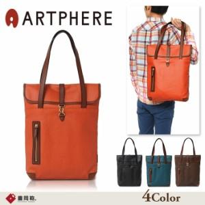ARTPHERE アートフィアー トートバッグ WalkLine BK04-109