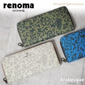 レノマ renoma ラウンドファスナー 長財布 アラベスク 528604 【メンズ】【革】【送料無料】