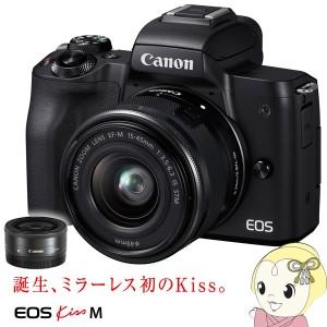 [予約]Canon キヤノン  ミラーレスカメラ EOS Kiss M ダブルレンズキット [ブラック]