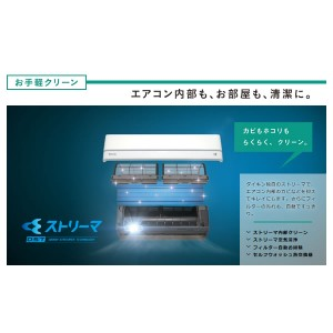 S71VTAXP-C ダイキン ルームエアコン23畳 単相200V AXシリーズ ベージュ