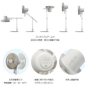 【在庫あり】ドウシシャ kamomefan カモメファン 角度調整可能 DCモーター扇風機 (リモコン付) FKLT-232D