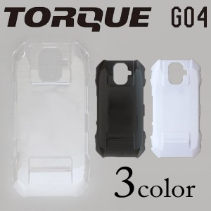 TORQUE G04/KYV46 ケースカバー 無地 スマートフォンケース