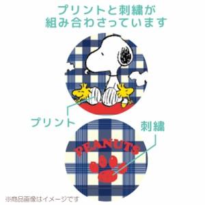 ◆プラスト■スヌーピー【エプロン スター】7524-016